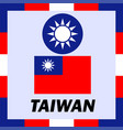 official ensigns flag and coat of arm of taiwan vector image vector image