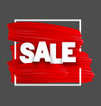 sale background with brush strokes vector image vector image