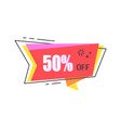 50 off special offer promo sticker with star icon vector image vector image