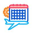 calendar plane icon outline vector image vector image