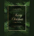christmas abstract greeting card or poster vector image