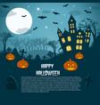 happy halloween magic night picture vector image