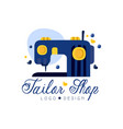 tailor shop logo design emblem with sewing vector image vector image
