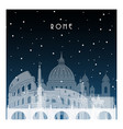 winter night in rome night city in flat style vector image vector image
