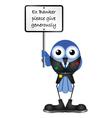 BIRD EX BANKER vector image
