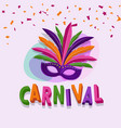 carnival backgroundbrazillian parade poster vector image vector image