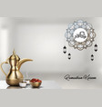 ramadan kareem background iftar party celebration vector image