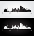 sofia skyline and landmarks silhouette black vector image vector image