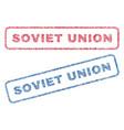 soviet union textile stamps vector image