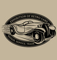 template with retro car vector image