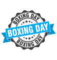 boxing day stamp sign seal vector image vector image