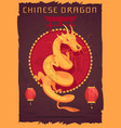 chinese dragon poster vector image