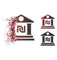 dissipated pixelated halftone shekel bank building vector image vector image