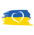 painted ukrainian flag with heart shape symbol vector image vector image