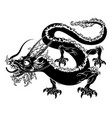 stylised dragon vector image