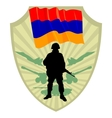 Army of Armenia vector image vector image
