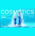cosmetics bottles in dry ice smoke cloud landing vector image vector image