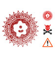infection danger trends stamp with grunge style vector image