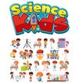 science kids logo and set children vector image vector image