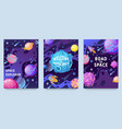 fantasy planets kids posters multicolor cosmic vector image vector image