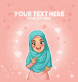 muslim woman happy holding her hijab vector image vector image
