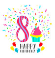 happy birthday card for 8 year kid fun party art vector image vector image
