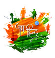indian soldier standing on tricolor flag backdro vector image vector image