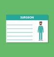 about doctor surgeon template medical vector image vector image