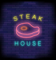 burger house neon colorful sign vector image vector image