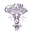 cinco de mayo lettering text greeting card vector image