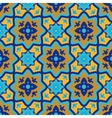 Arabic seamless patterns vector image vector image