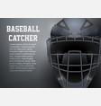 baseball catcher mask helmet vector image vector image