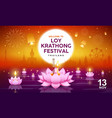 loy krathong festival building and landmark thai vector image vector image