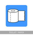 toilet paper flat icon object of hygiene vector image