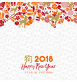 chinese new year 2018 dog icon greeting card vector image vector image