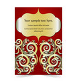 invitation card wedding card with ornamental vector image