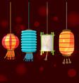 china lamp lantern isolate design vector image