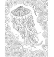 jellyfish in zentangle inspired style on white vector image