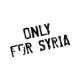 only for syria rubber stamp vector image vector image