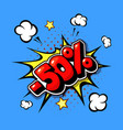 50 percent comic text sale web banner vector image