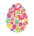 easter egg christian holiday symbolic food and vector image vector image