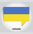 ukraine flag design vector image