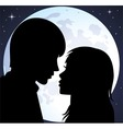 young man and woman vector image