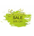brush green texture stroke poster summer sale vector image vector image