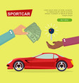 buying sportcar online car sale web banner vector image vector image