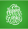 happy easter - hand drawn brush pen vector image