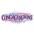 lettering for congratulations wishes vector image