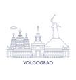 volgograd vector image vector image