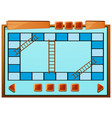 boardgame template in blue color vector image vector image
