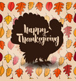 happy thanksgiving hand drawn lettering vector image